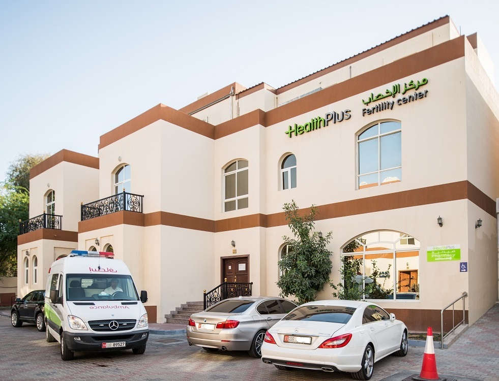 7da1708c4 As Part of its Corporate Social Responsibility in The Year of Giving United  Eastern Medical Services (UEMedical) Pledges 1 Million AED Worth of IVF ...